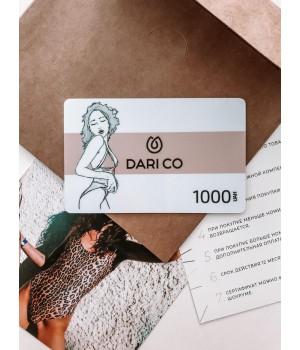 Подарочный сертификат Gift1000 (plastic)