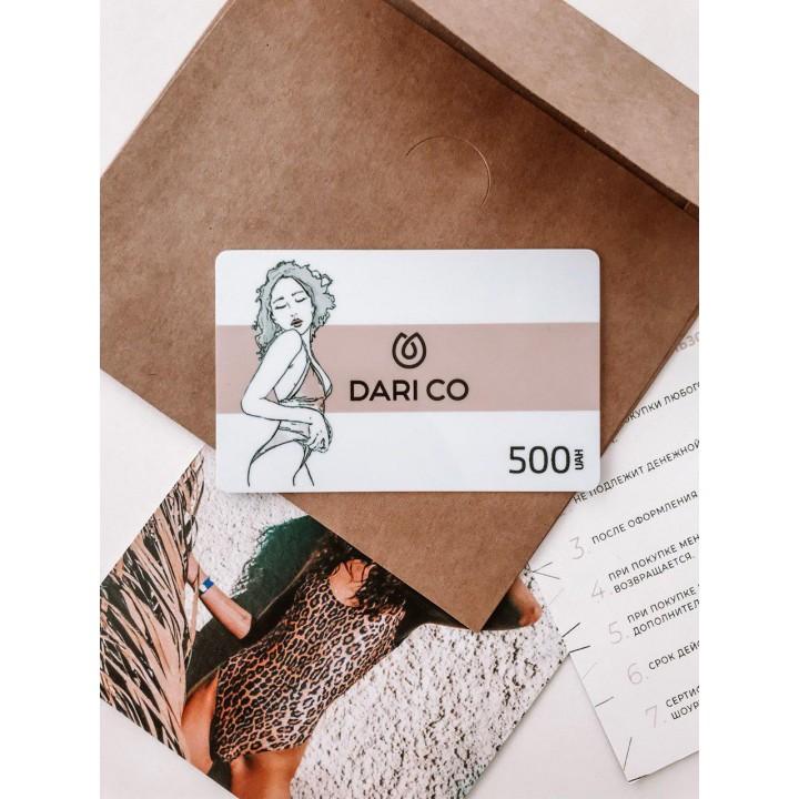 Подарочный сертификат Gift500 (plastic)